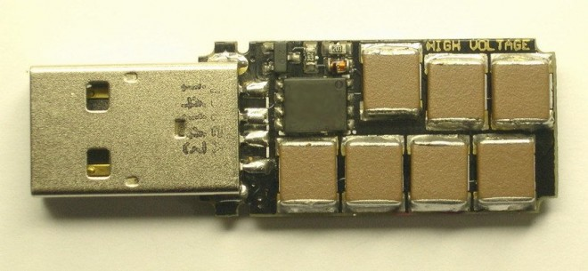 Ein unscheinbares Inneres, das aber einen Computer zerstören.