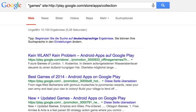 google-app-search