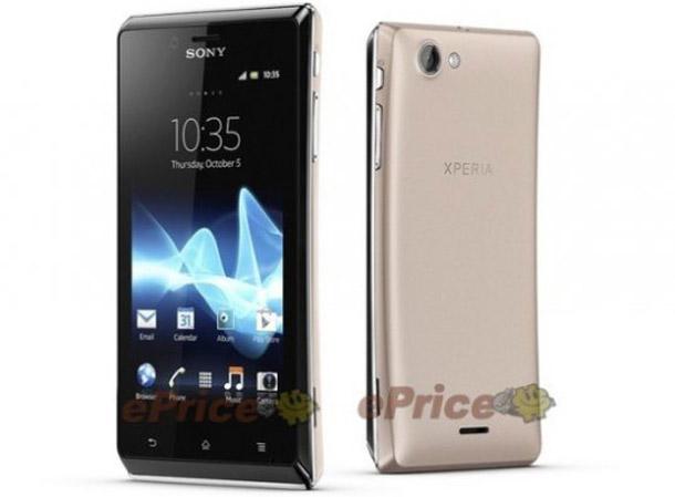Mit dem Sony Xperia J will Sony ein neues Einsteiger Smartphone mit Android 4.0 auf den Markt bringen. Foto: eprice.com.