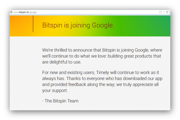 Bitspin announces Google Acquisition