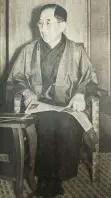 Tokugawa Iemasa