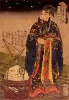 Astrónomo de la china antigua