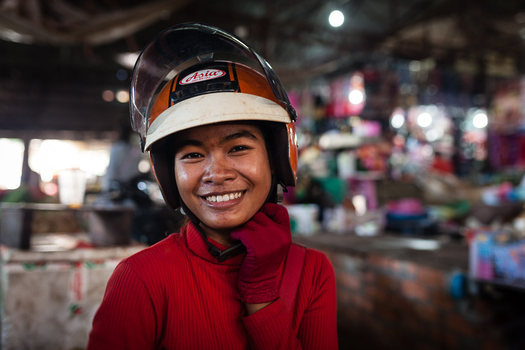 Cambodian smile