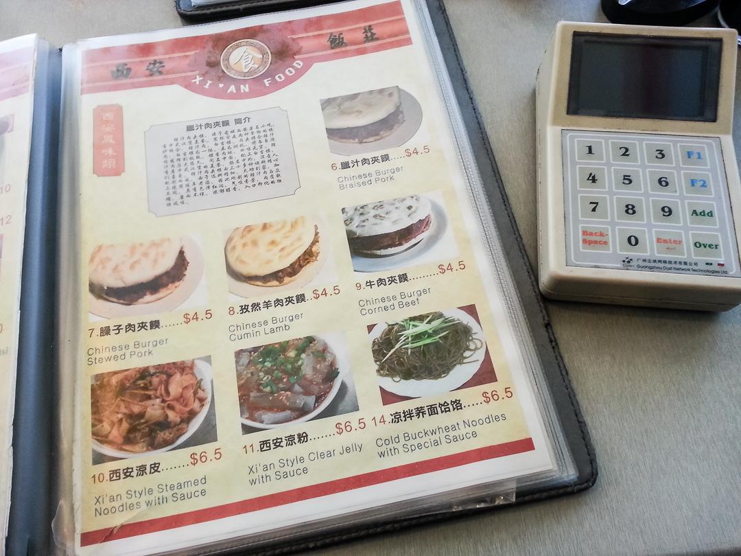 Xi 39 an food bar 1 ang sarap for Xi an food bar auckland