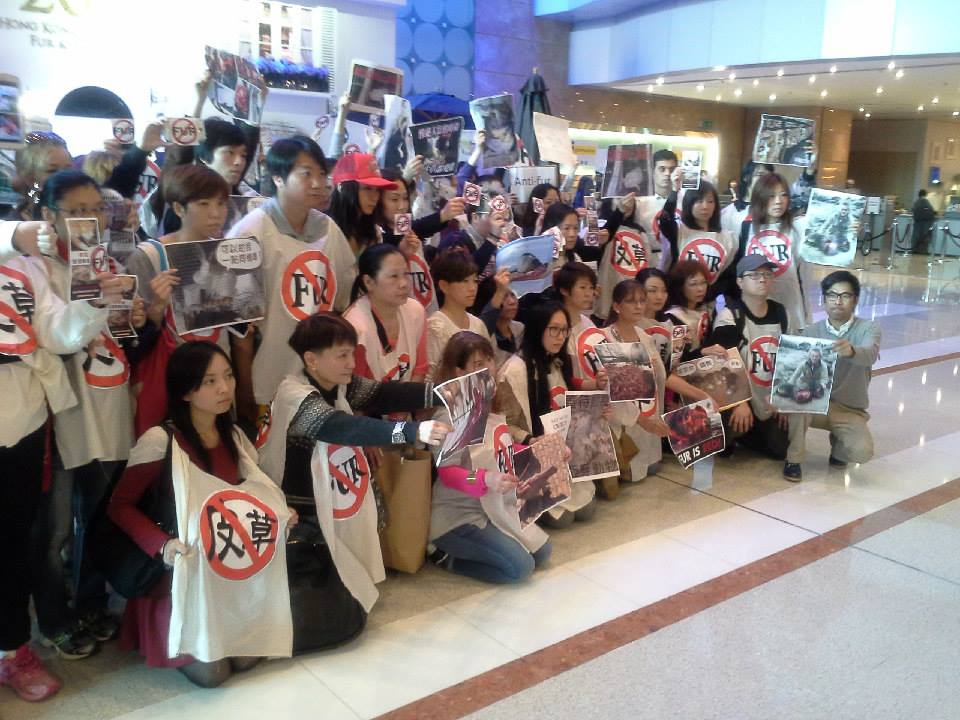 Hong Kong anti-fur demonstration.  (ACTAsia)