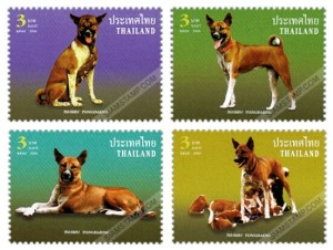 Tong Daeng was repeatedly honored on Thai postage stamps.