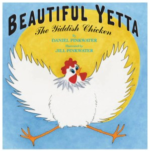 """In the story """"Beautiful Yetta,"""" a chicken escapes slaughter to live among the feral parrots in Brooklyn."""