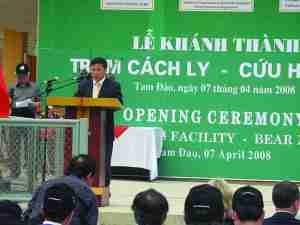 Do Dinh Tien (AAF photo)