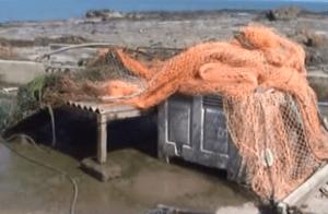 Usan salmon nets.