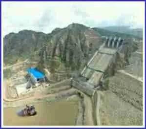 El Quimbo dam. (Beth Clifton collage)