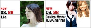 Animelo Lia Girls Dead Monster