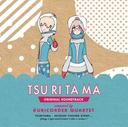 Tsuritama anime soundtrack