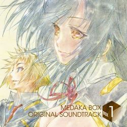 Medaka Box OST Soundtrack