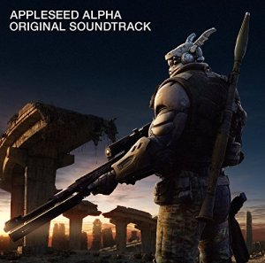 Appleseed Alpha OST