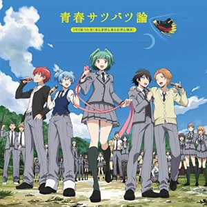 Assassination Classroom OP