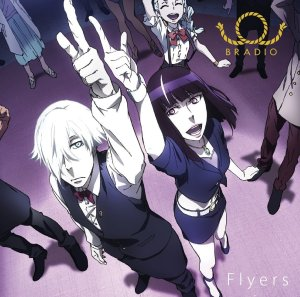 Death Parade Flyers OP