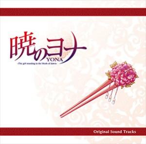 Akatsuki no Yona OST