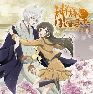 Kamisama Hajimemashita2 OST