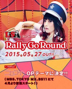 LiSA RallyGoRound