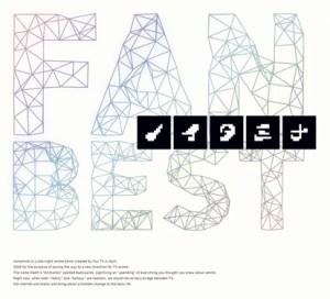 noiaminA fan Best