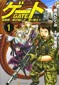 gate-couv-net