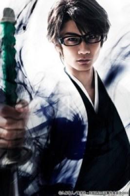 Ryōma Baba as Sōsuke Aizen