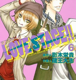 love-stage-5