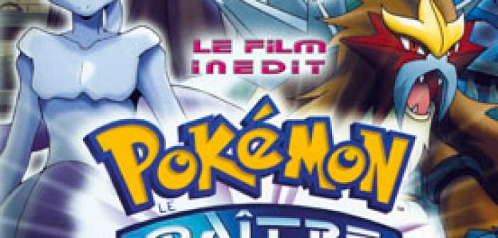 Pokemon - Le Maitre Des Mirages - Film Inédit