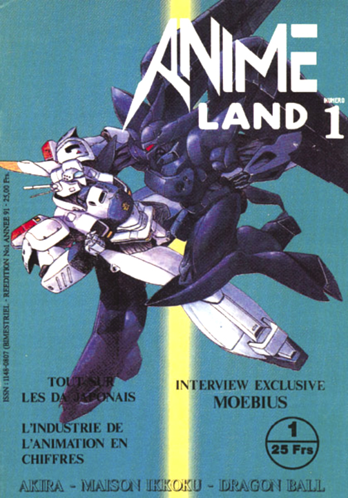 Animeland n°1