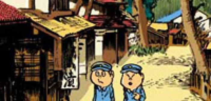 La vie de Shigeru MIZUKI chez Cornelius