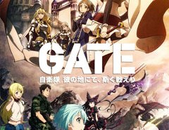 Gate150-2