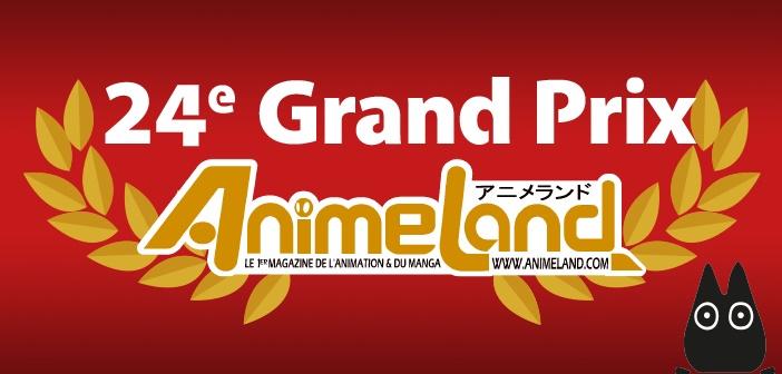 24e Grand Prix AnimeLand