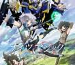 knights&magic