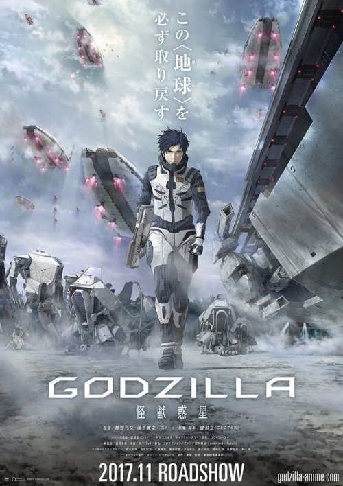godzilla-monster-planet-anime-1