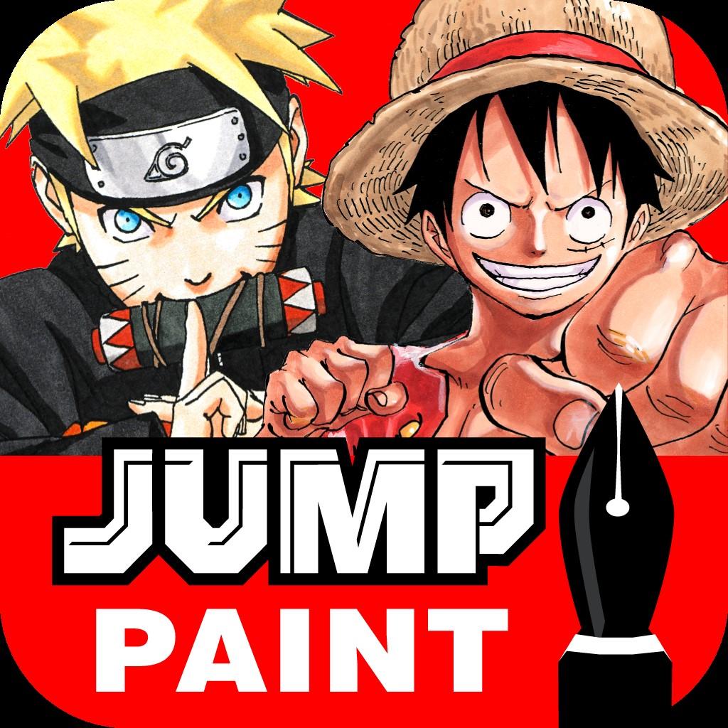 Jump paint lapplication gratuite pour créer son manga