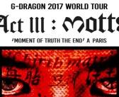 [CONCOURS] Gagnez des places pour le concert de G-Dragon !