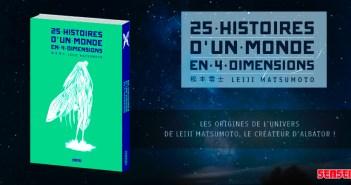 25-histoires