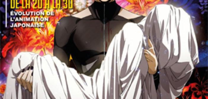 Animeland n°204