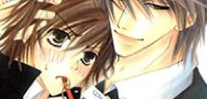 Junjo Romantica chez Asuka