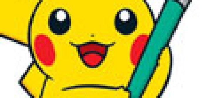 Un Centre Pokémon™ éphémère ouvre à Paris du 4 au 21 juin !