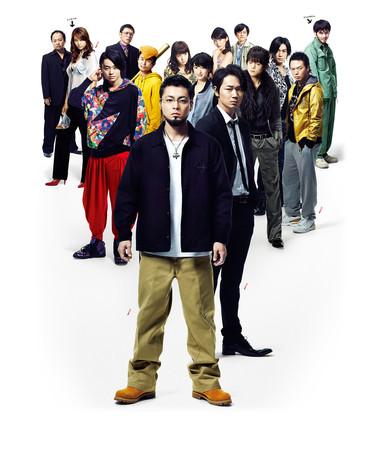 Ushijima the Loan Shark The Final Film's Trailer Previews Superfly Theme Song - News - Anime ...