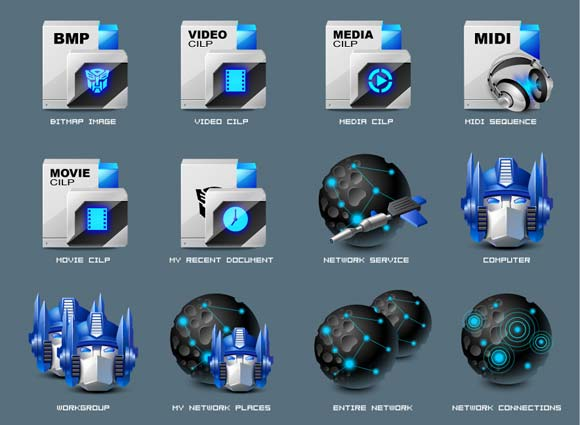 transformer blue icon set