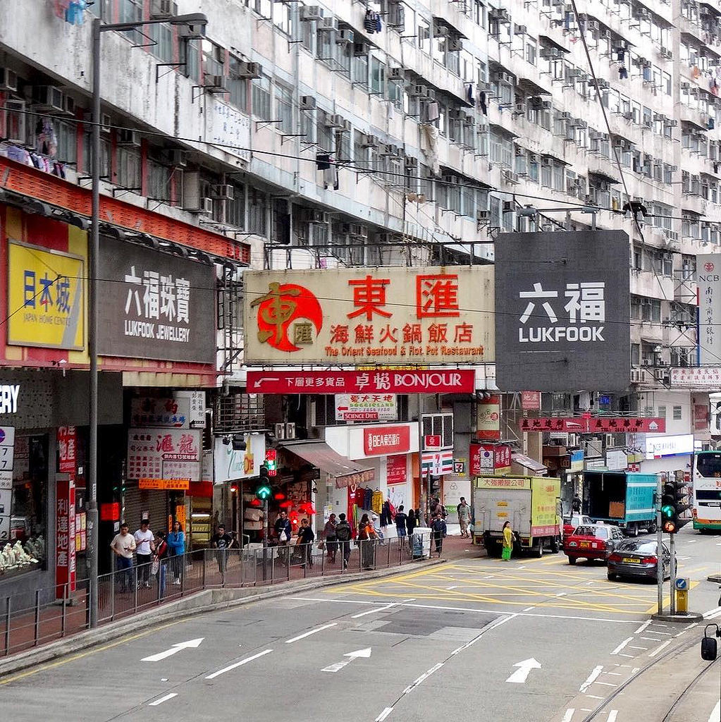 Street View in Hong Kong
