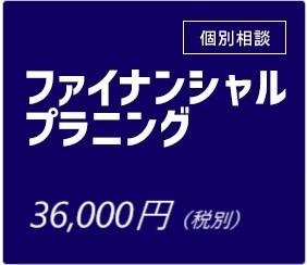 service_02修正