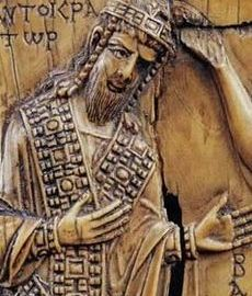 Constantine_VII_Porphyrogenitus