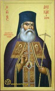 Άγιος Λουκάς Επίσκοπος Συμφερουπόλεως ο ιατρός