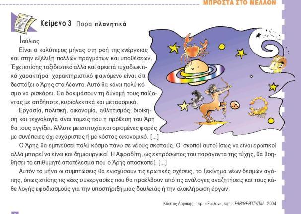 g-gumn-tetradio-73-lefakhs-a