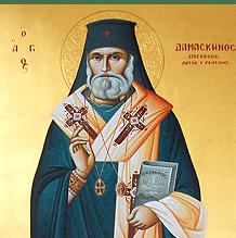 damaskhnos-stoudiths