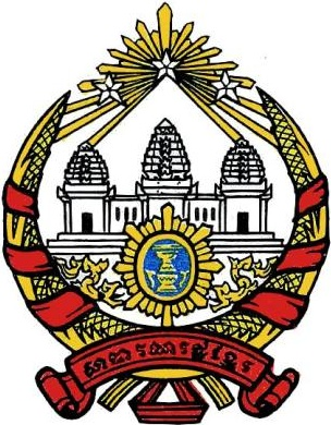 Coat_of_arms_of_The_Khmer_Republic