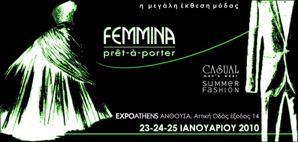Femmina 2010 Invitation